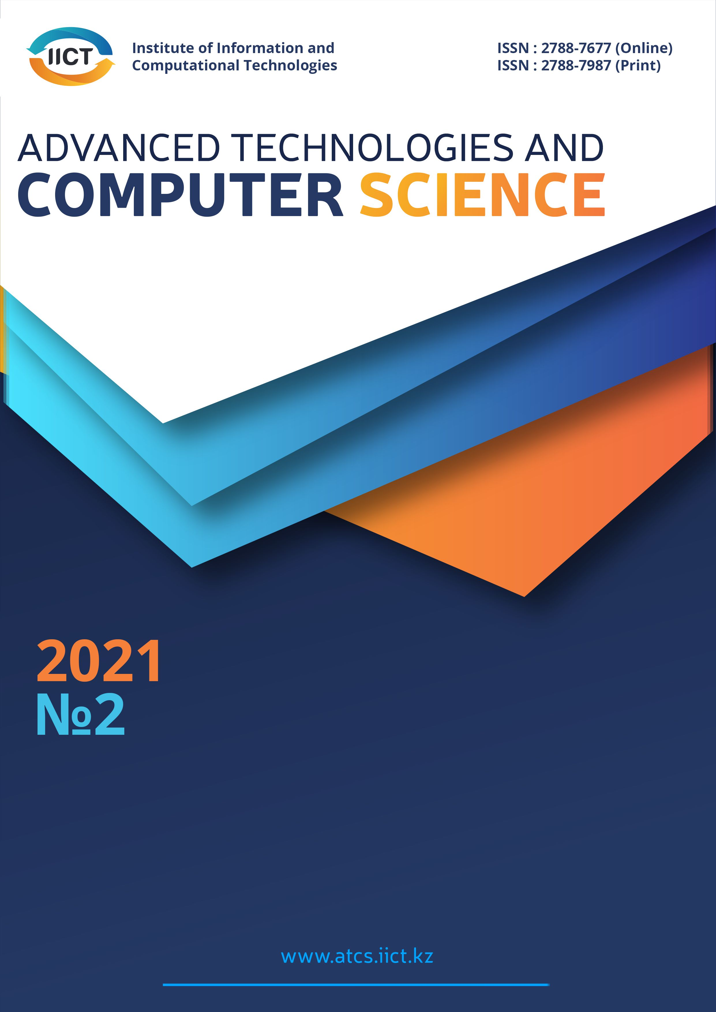 View No. 2 (2021): Advanced technologies and computer science