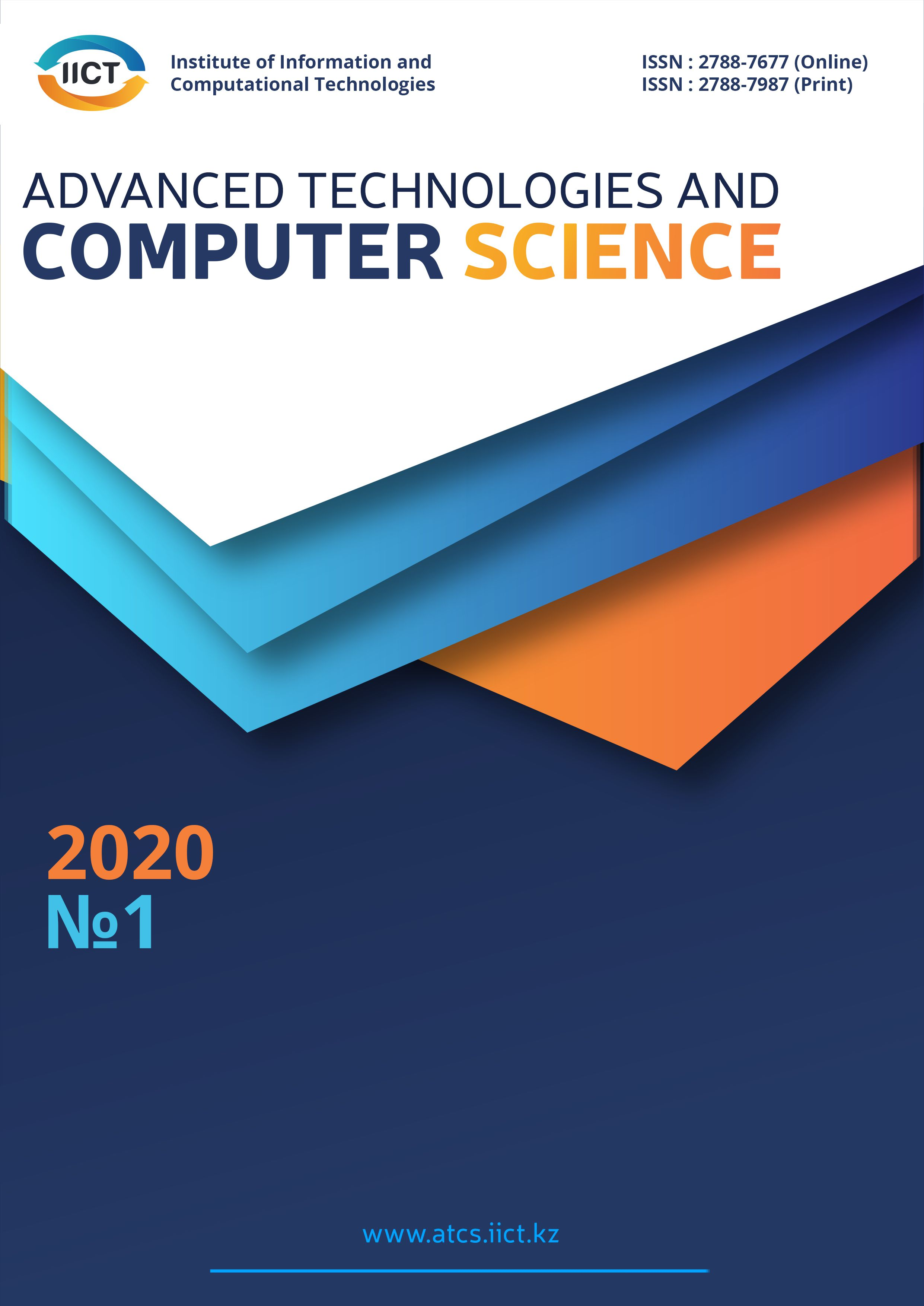 View No. 1 (2020): Advanced technologies and computer science